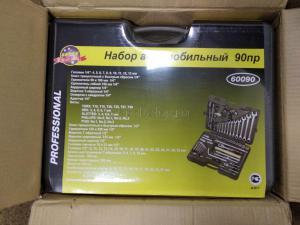 Набор инструментов 90 предметов для авто в чемодане (кейсе) SKRAB 60090 купить оптом и в розницу в СПб
