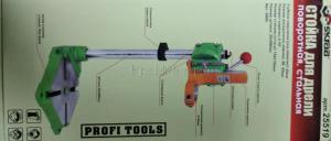 Упаковка - коробка: Стойка для дрели 400 мм поворотная с чугунным основанием SKRAB 25519