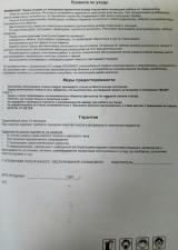 3 страница инструкции  мини станока токарного по дереву  SKRAB 57000