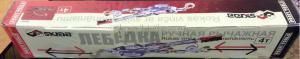Оригинальное фото Лебедка ручная рычажная (тросовая) 4т НР-147D 3 крюка JUN KAUNG SKRAB 26441 в коробке