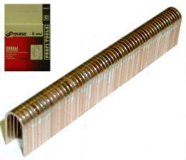 Скобы для степлера полукруглые 8 мм омедненные оцинкованные (1000 шт) SKRAB 35242
