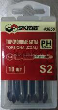 Оригинальное фото бит PH2x50мм торсионных магнитных 10шт SKRAB 43856