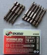 Биты PH2x50мм торсионные антислип магнитные 10шт SKRAB 43806 с упаковкой