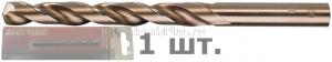 Сверло по металлу кобальтовое 8,0*75*117 мм ц/х (1 шт.) HSS Co 5 Р6М5К5 SKRAB 29280 DIN 338 (ГОСТ 10902-77)