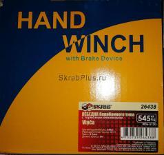 Фото вид спереди коробки лебедок 545 кг W06-512G JUN KAUNG SKRAB 26438