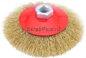 Корщетка-колесо с наклоном (конусная) латунированная 100 мм для УШМ (болгарок) SKRAB 35463