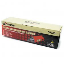 Упаковка прямой шлифовальной машины SKRAB 56000
