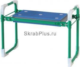 Скамейка перевертыш садовая складная SKRAB 28155 купить на официальном сайте