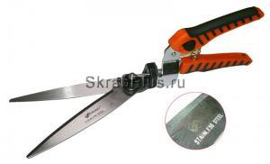 Ножницы поворотные садовые для травы зубчатое лезвие SKRAB 28054 купить оптом в СПб