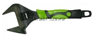 Ключ разводной с тонкими губками 150 мм 0-36 мм GREEN SKRAB 23535 купить оптом в СПб