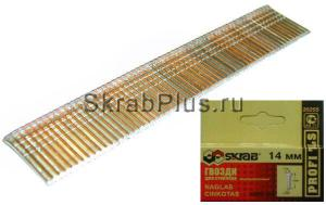 Гвозди для степлера 14 мм омедненные оцинкованные (1000 шт) SKRAB 35255 купить на официальном сайте в Санкт-Петербурге