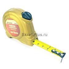 Рулетка измерительная 10мх25мм автостоп SKRAB 40070 купить оптом в СПб