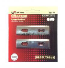 Ножи для электрорубанка 82 * 23,5 * 3 мм 2 шт. HSS SKRAB 35535 купить оптом и в розницу в СПб