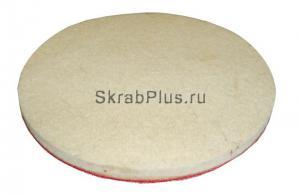 Круг полировальный войлочный на липучке 150 х 6 мм Normal СЕРЫЙ SKRAB 35551 купить оптом в СПб