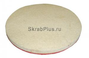 Круг полировальный войлочный на липучке 125 х 20 мм Normal СЕРЫЙ SKRAB 35556 купить на официальном сайте в СПб