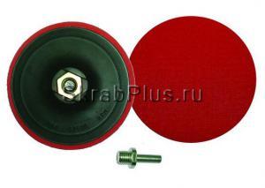 Тарелка опорная для УШМ и дрели 125 мм М14 х 2 с липучкой SKRAB 35708 купить оптом в СПб
