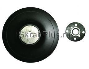 Тарелка опорная для УШМ 125 мм М14 х 2 пластиковая SKRAB 35704 купить оптом в СПб