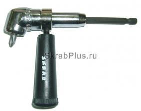 Адаптер угловой магнитный для бит CrV SKRAB 41198 купить оптом и в розицу в СПб