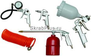 Набор пневмоинструмента 5 предметов SKRAB 50161 купить оптом в СПб