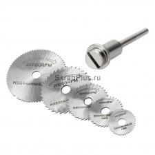 Набор отрезных дисков МИНИ по металлу 6пр. держатель 3,17 мм HSS SKRAB 34451