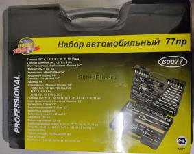 Оригинальное фото набора инструментов 77 предметов для авто в чемодане (кейсе) SKRAB 60077