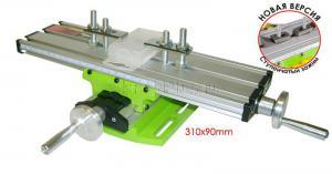 Стол двухкоординатный для станков 310*90 мм SKRAB 25500 новая версия со ступенчатым зажимом купить оптом и в розницу в СПб