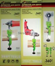 Варианты применения держателей для дрели 23-30 мм на струбцине поворотный 360° SKRAB 25440