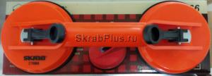 Оригинальное фото стеклодомкрата двойного (вакуумные присоски для стекол) SKRAB 27066