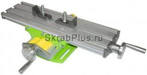 Стол двухкоординатный для станков 330*95 мм SKRAB 25502
