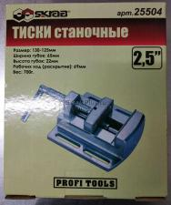 "фото упаковки тисков станочных 65 мм 2,5"" мини SKRAB 25504"