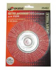 Корщетка-колесо 150 мм нейлоновая дисковая для УШМ (болгарки) SKRAB 35483